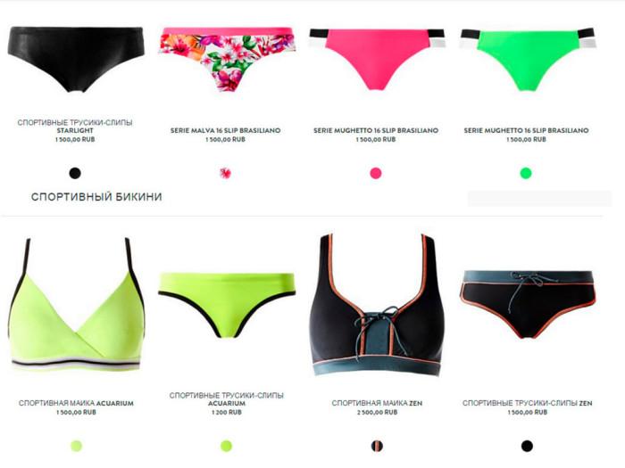 Модные купальники Calzedonia — сезон лето 2016: фото и цены