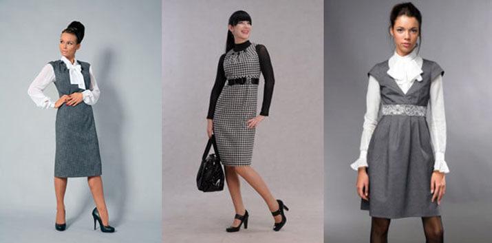 Модный офисный стиль весна-лето 2016 — Деловые сарафаны