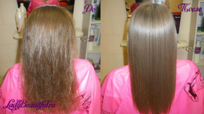 Кератиновое выпрямление волос - до и после: фото