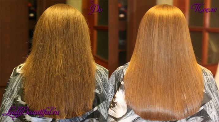 Кератиновое выпрямление волос до и после: фото