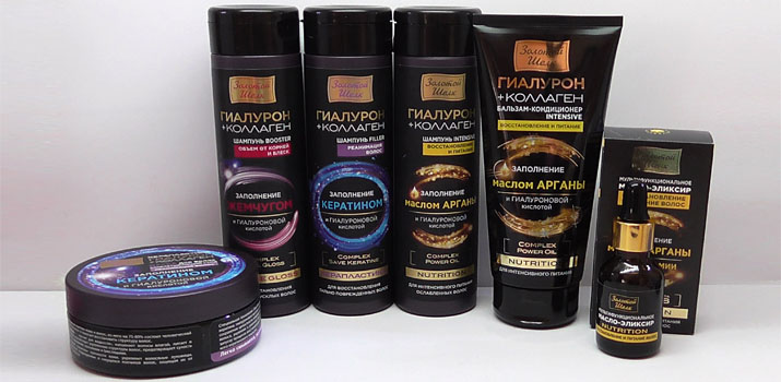 Ламинирование волос коллагеном и целлюлозой