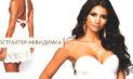 Бюстгальтер невидимка для увеличения груди Fly bra: с чем носить, видео-инструкция, отзывы